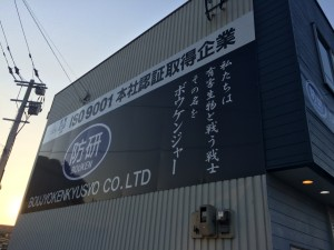 九州1 (1)